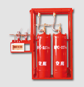 Automatic Heptafluoropropane Fire Extinguishing System