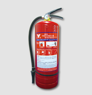 Water Base Extinguisher